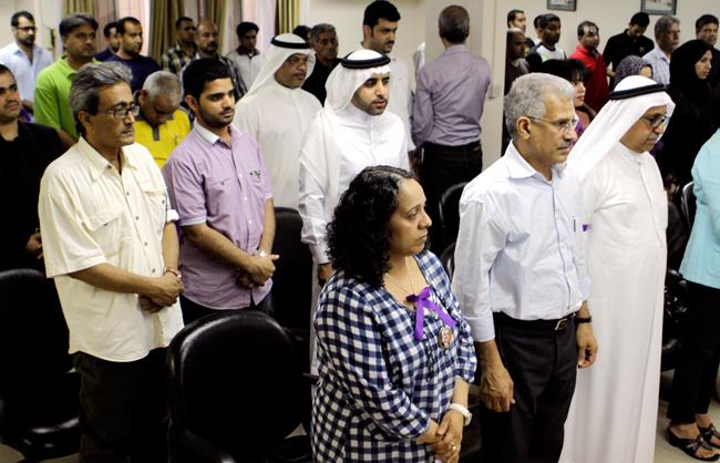 AP_Mideast+Bahrain_admi