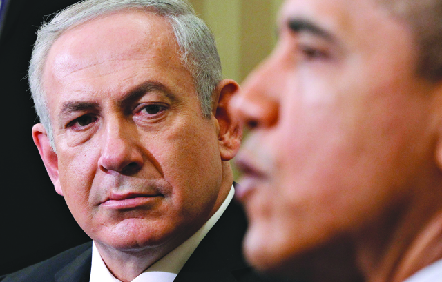 AP_US+Obama+Israel_admi%282%29