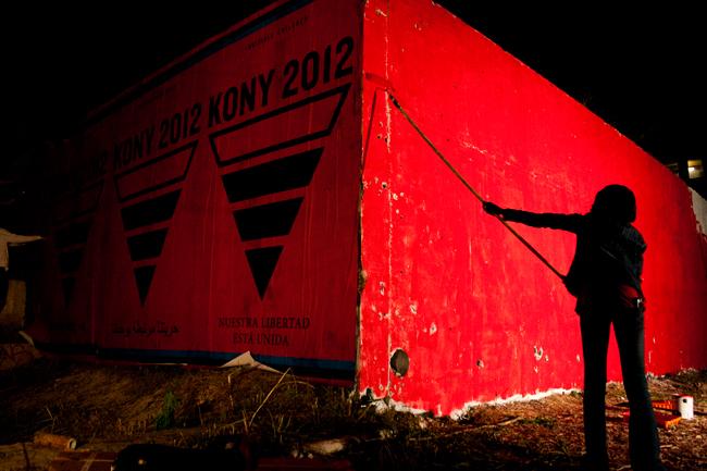 KONY_2012-04-23_Cover_The_Night_Kony_2012_Zachary