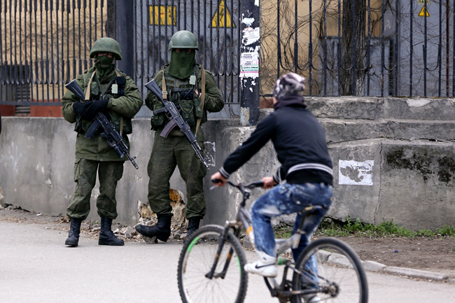 AP_Crimea_admi