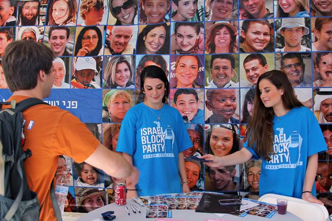 2015-03-26_Israel_Block_Party_Marshall