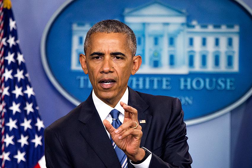 Obama Immigration AP Photo