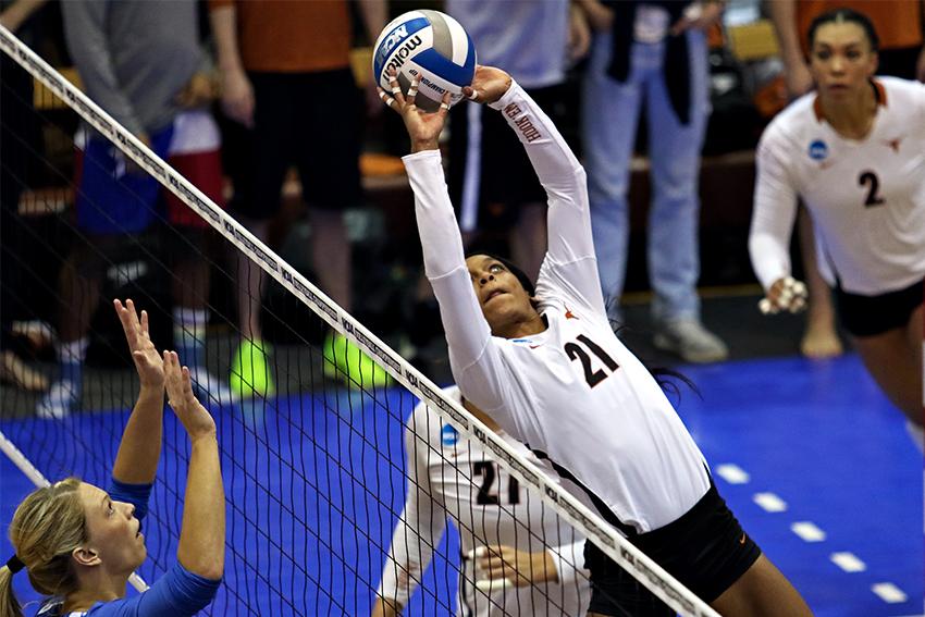 2016-12-10_NCAA_Elite8_Texas_vs_Creighton_Joshua