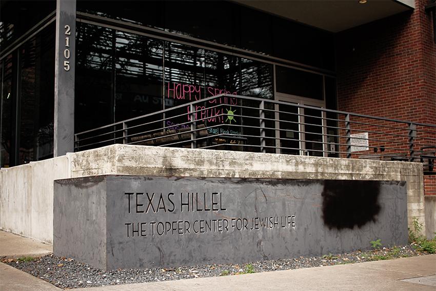 2017-03-10_Texas_Hillel_Alex
