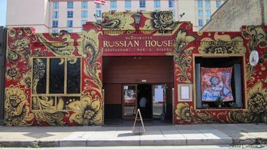 RussianHouse_Courtesy of Roman Butvin