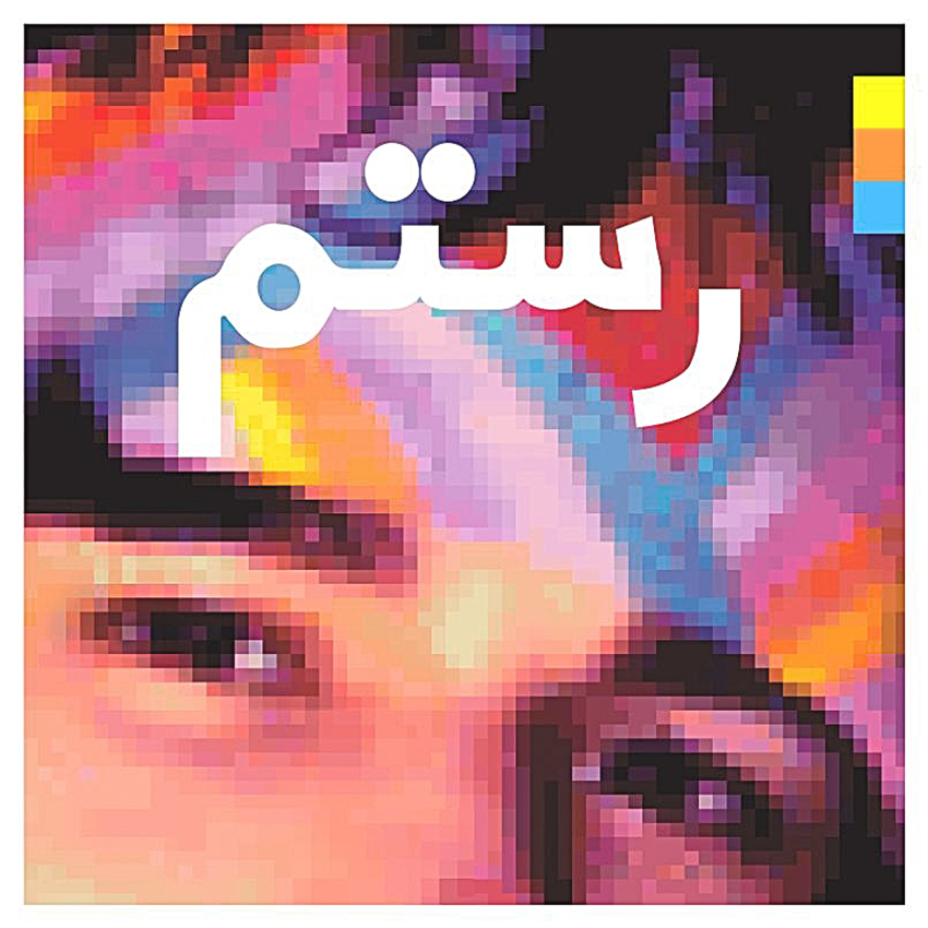 Rostam_918_courtesy of nonesuch records