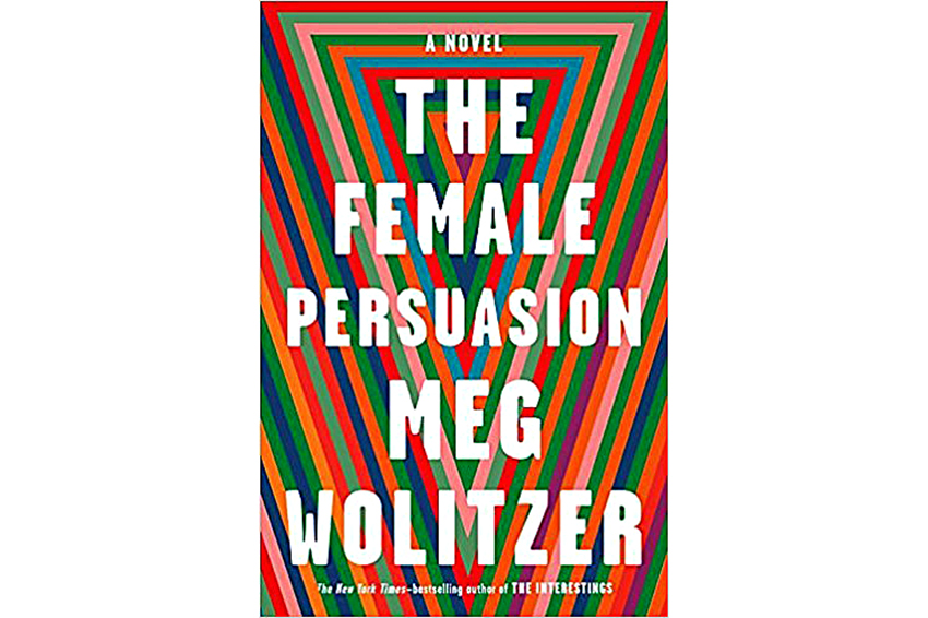 Books_to_look_forward_The_Female_Persuasion_court_of_Riverhead_Books